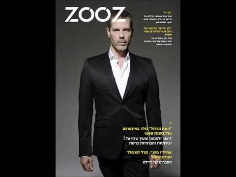 ZOOZ Magazine first interactive cover