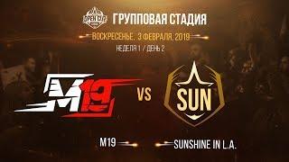 LCL OC 2019: Групповая стадия. M19 vs SUN | Неделя 1, День 2