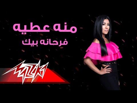 Farhana Beek - Menna Attia   -