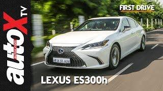 2018 Lexus ES300h | First Drive | autoX