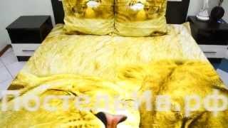 Постельное белье из сатина 3D Минута нежности(, 2015-02-26T13:28:01.000Z)
