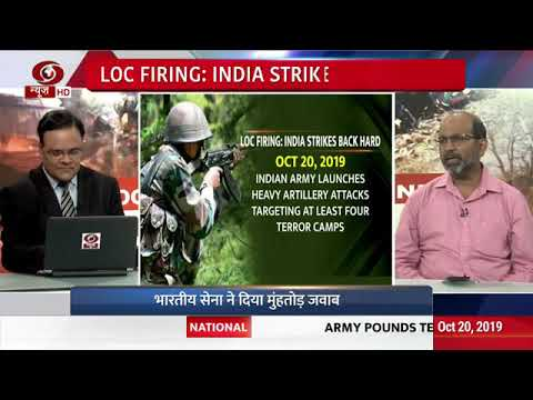 Special Programme: LOC Firing  India Strikes Back Hard