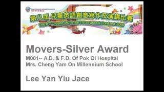 第八屆《兒童英語創意寫作及演講比賽》Movers銀獎--M0