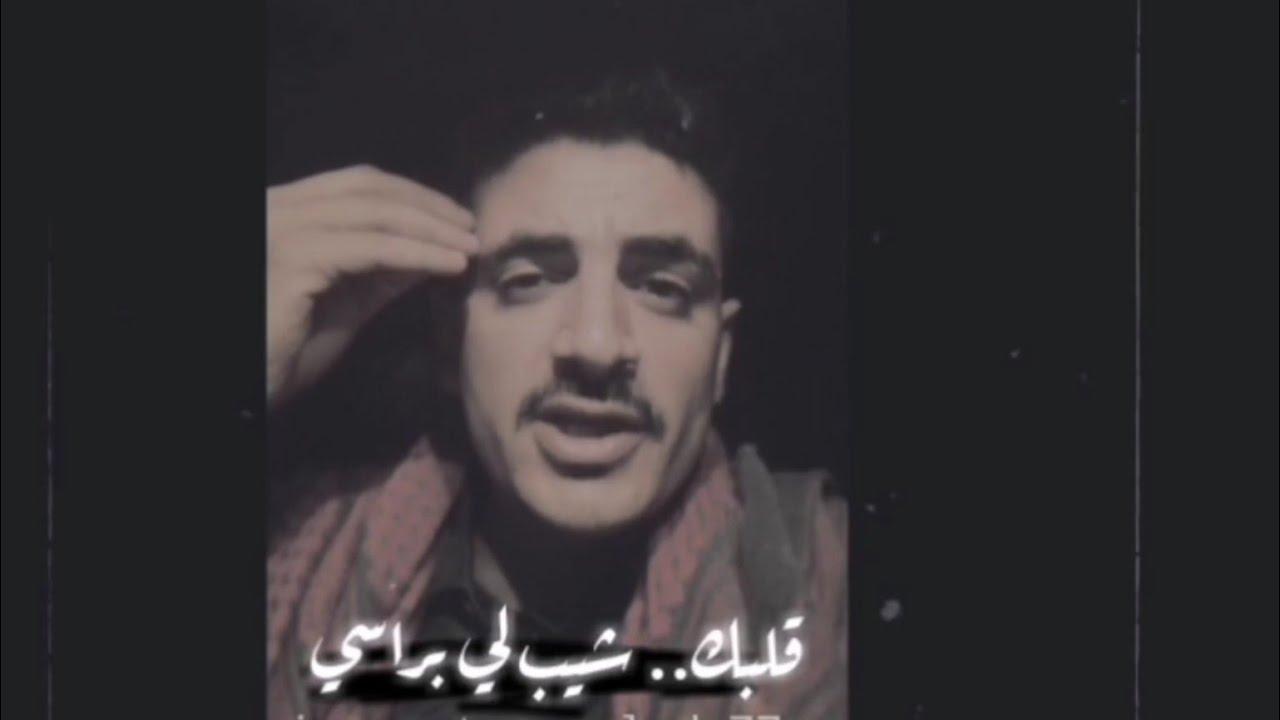 الشاعر محمد المولد |ماقطع ولا شي | جديد