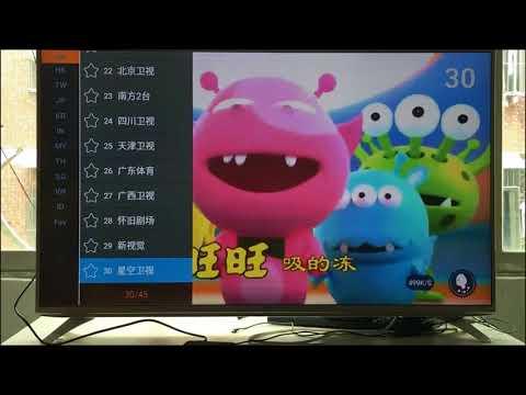 Review IPTV , World TV IPTV - 2000+ Channels