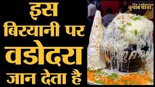 Vadodara के कोने कोने से दुकाने इकट्ठा करके सजाया गया Ratri Bazar देखिए