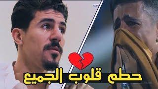 مونتاج حزين 💔3 أشياء جعلت بغداد بونجاح معشوق الجماهير الجزائرية و العربية💔☹❤ || HD ||