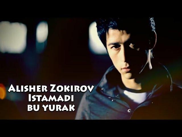 Alisher Zokirov - Istamadi bu yurak | ?????? ??????? - ???????? ?? ????