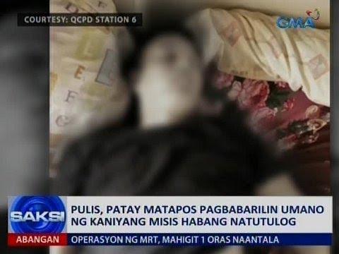 Saksi: Pulis na natutulog, pinagbabaril at napatay umano ng misis