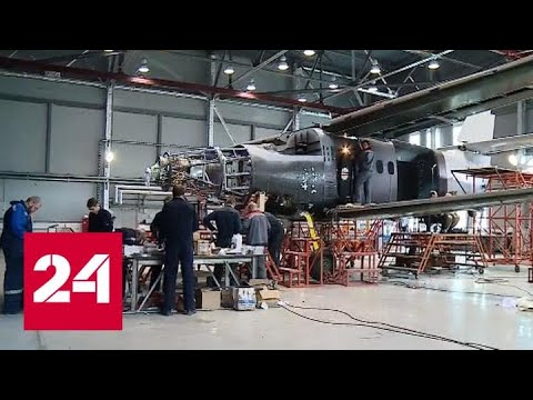 В России создадут новый самолет на замену Ан-2 - Россия 24