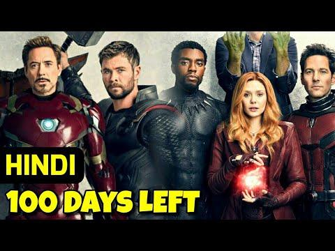 100 Days To Go | Avengers Infinity War | Marvel India