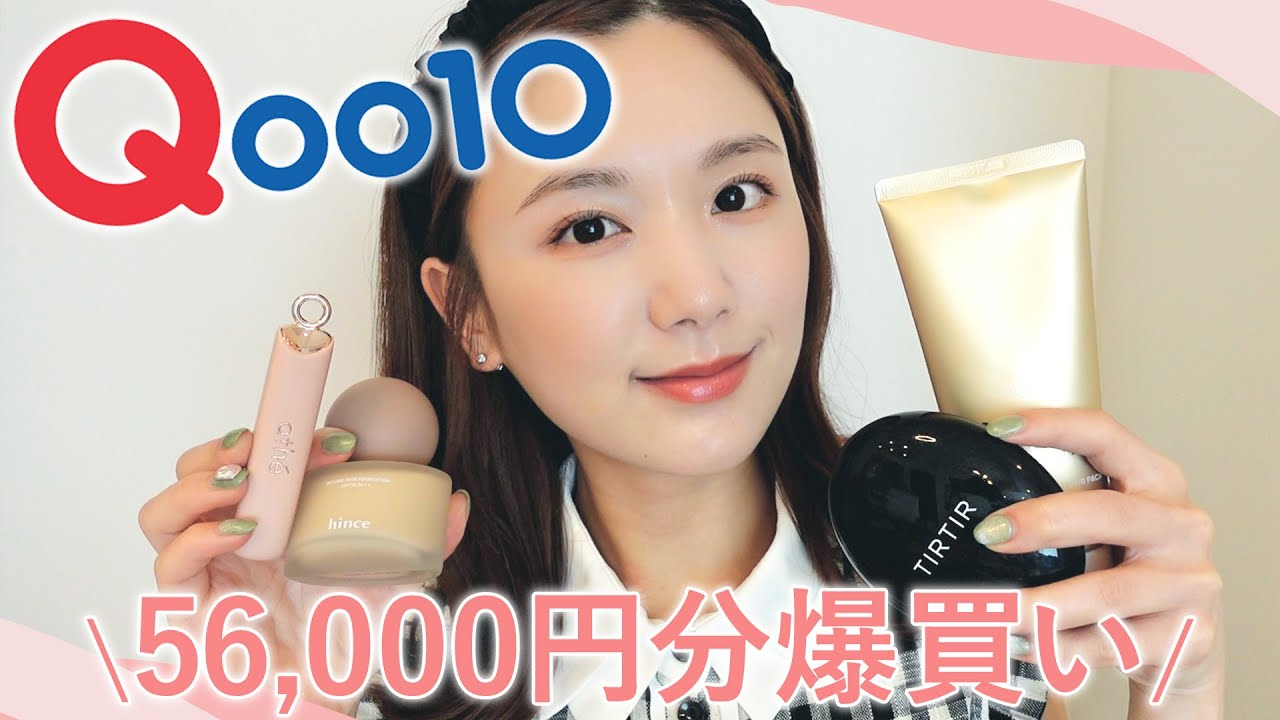 【Qoo10爆買い】全部当たりすぎアイテム🧡韓国コスメ - スキンケアで夏に優秀なアイテム全て買い!【キューテン購入品】