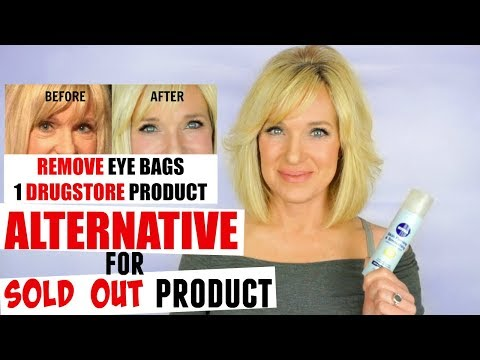 ALTERNATIVE For SOLD OUT Product To REMOVE Under Eye BAGS!
