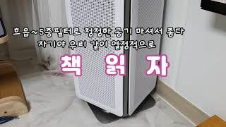 한국생활  와이프 직업은  SK 직원임니다 ?  저의 …