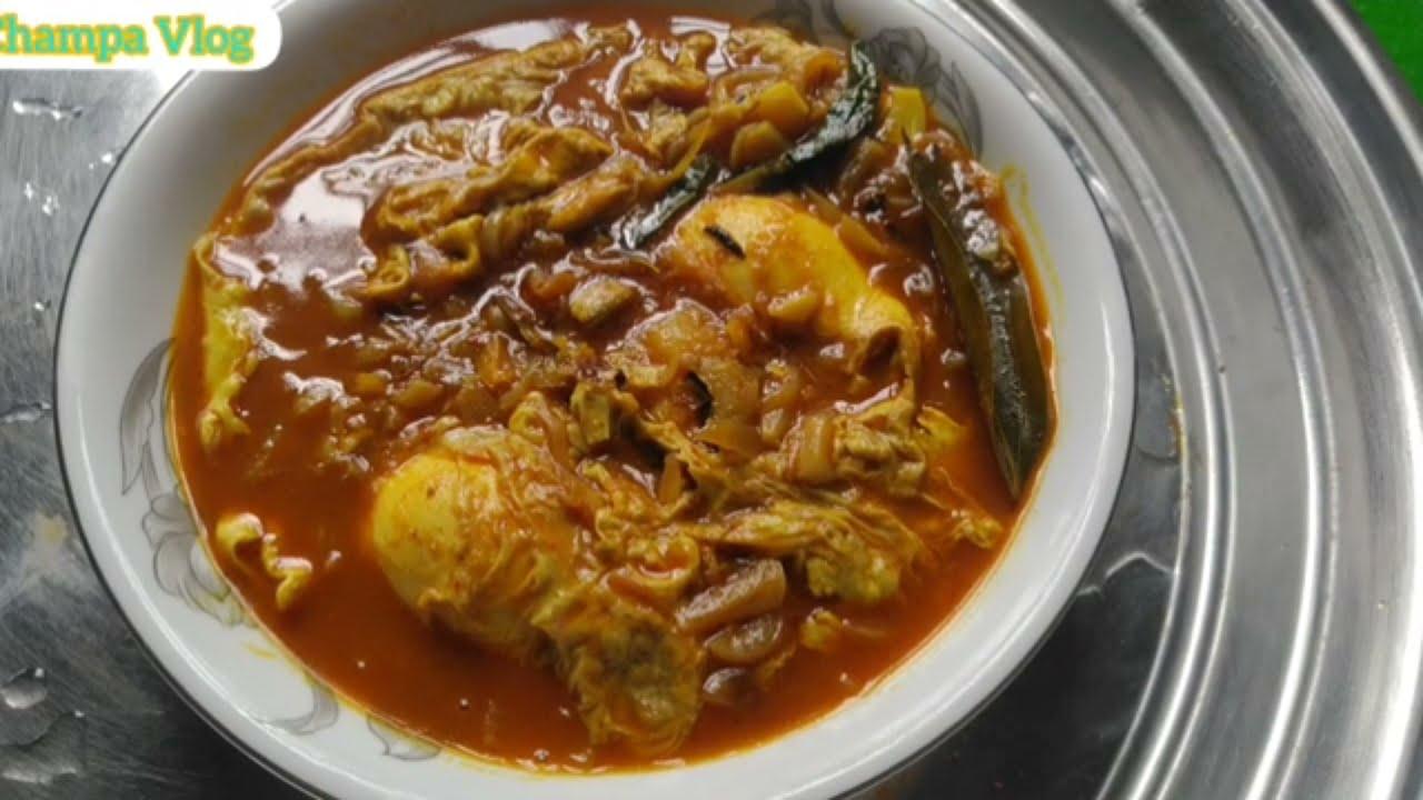 Download Dim Talani Recipe    ডিম তেলানি রেসিপি   