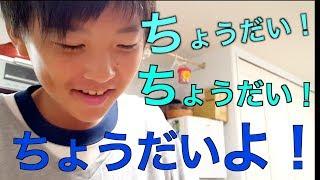 必見!?ダダをこねるティーン!【ココロマン普段の様子】 thumbnail