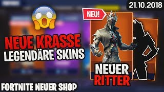 FORTNITE SHOP from 21.10 - 😱 NEW SKINS! 🛒 Fortnite Daily Item Shop of Today 21 October 2018 | Detu