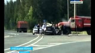 Страшное ДТП в Плесецком районе