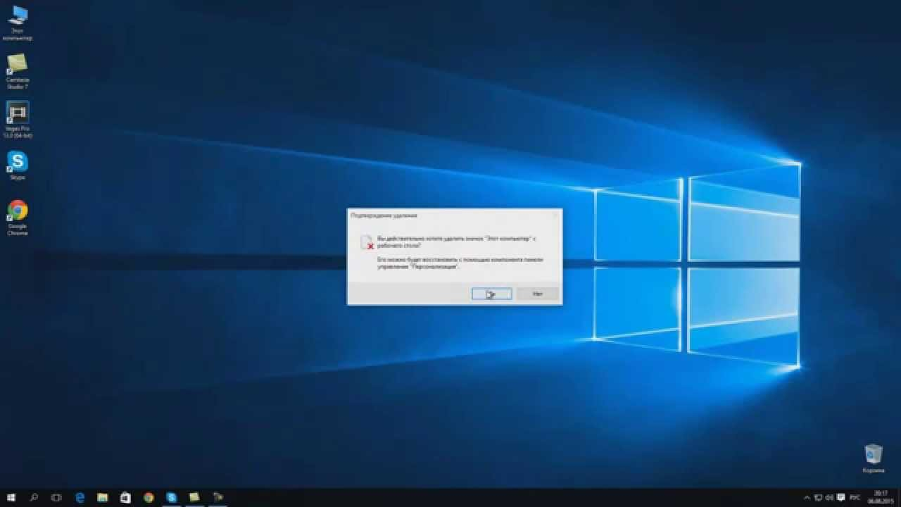 Где мой компьютер в windows