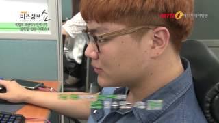 [코리아엑스퍼트] 20150828 MTN 김생민의 비즈…