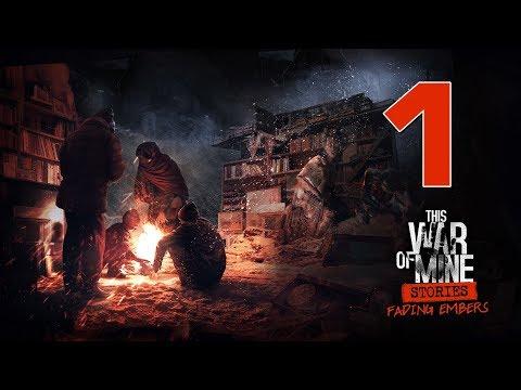 Прохождение This War Of Mine: Истории - Fading Embers #1 - Наследие