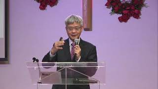 倍增的生活 (2) 什一奉獻 | 宣承義牧師 | 20210218