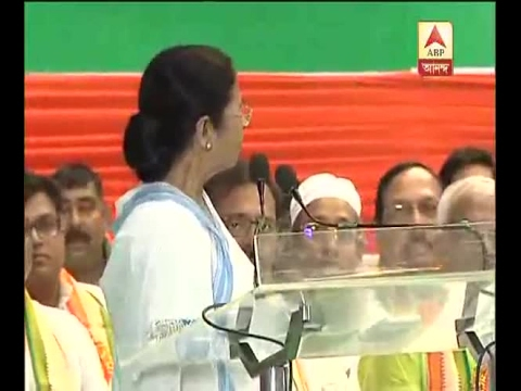 Mamata attacks BJP, says we are not afraid, we always fight