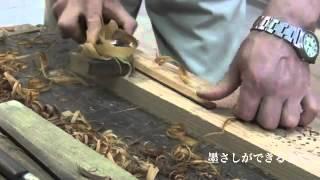 墨さしができるまで|How to make a Sumisashi thumbnail