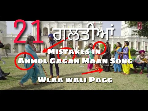 21 Mistakes in Wlaa Wali Pagg Song By Anmol Gagan Maan | Desi Routz | Latest Song Full HD Video