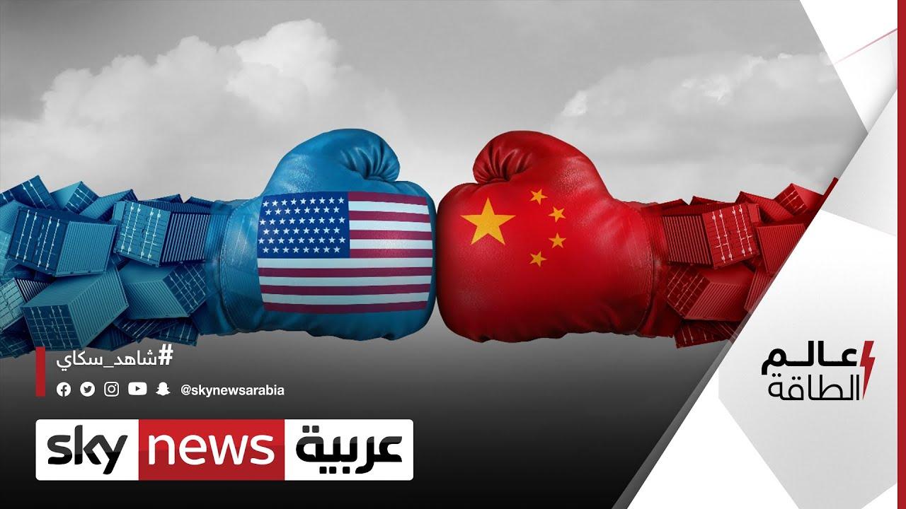 التغير المناخي.. ساحة حرب جديدة بين الولايات المتحدة والصين؟ | #عالم_الطاقة  - نشر قبل 3 ساعة