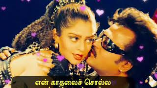 Azhagu nee nadanthal song lyrics - Basha - WhatsApp status