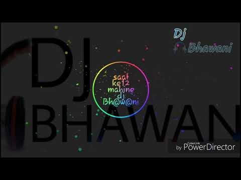 Saal ke barah mahine Dj Bhawani 7804063587(jBp)