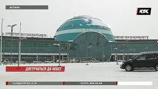 Зарубежные авиакомпании отказываются летать в Казахстан