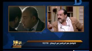 العاشرة مساء | خالد الصاوي للجمهور: خفوا شوية عن بيومي فؤاد