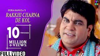 Durga Rangila II Punjabi New Song 2018 || Rakkhi Charna De Kol ||Satrang Entertainers