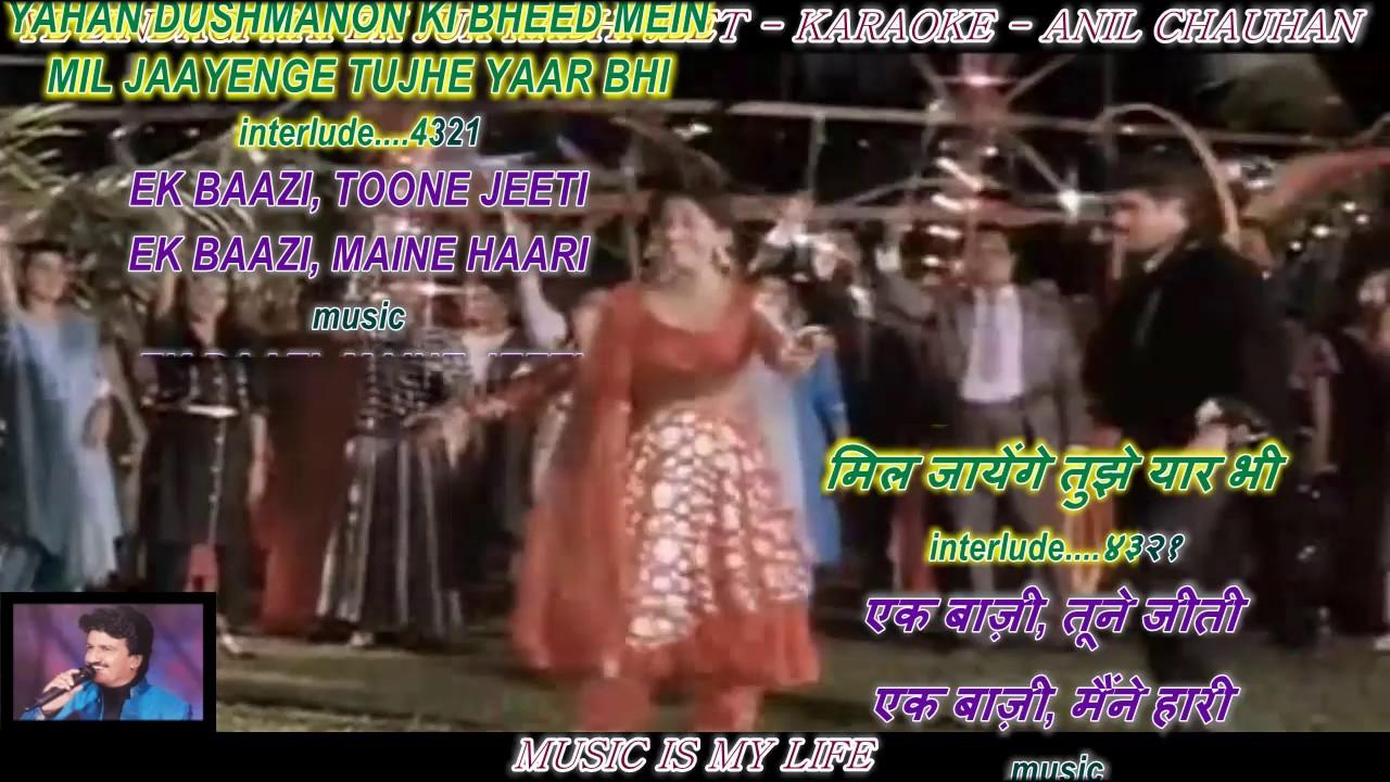 Yeh Zindagi Hai Ek Jua - Karaoke With Lyrics Eng. & हिंदी ...
