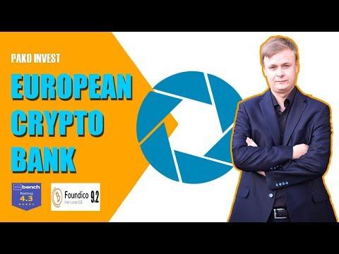 EUROPEAN CRYPTO BANK   БУДУЩЕЕ МИРОВОГО КРИПТО БАНКИНГА