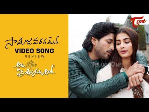samajavaragamana-video-song-review-|-#alavaikunthapurramuloo-|-allu-arjun,-pooja-hegde-|-teluguone