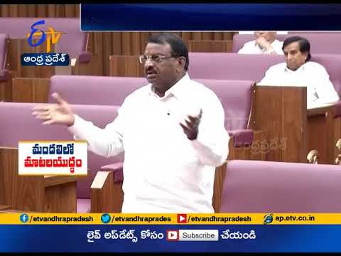 BJP MLC Somu Veerraju Fires on TDP Leaders in assembly