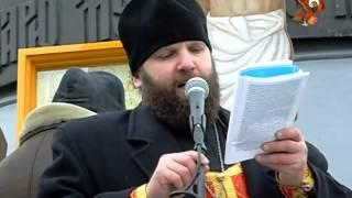 видео Чин Всенародного Покаяния