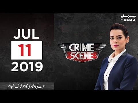 Mohabbat ki shadi ka khaufnak anjaam | Crime Scene | SAMAA TV | 11 July 2019