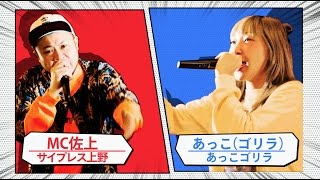 『サウエとラップ ~自由形~』(漫画/陸井栄史 監修/サイプレス上野...
