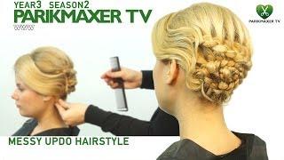 Прическа из косы с волной Messy updo парикмахер тв parikmaxer.tv peluquería tv 剪髮