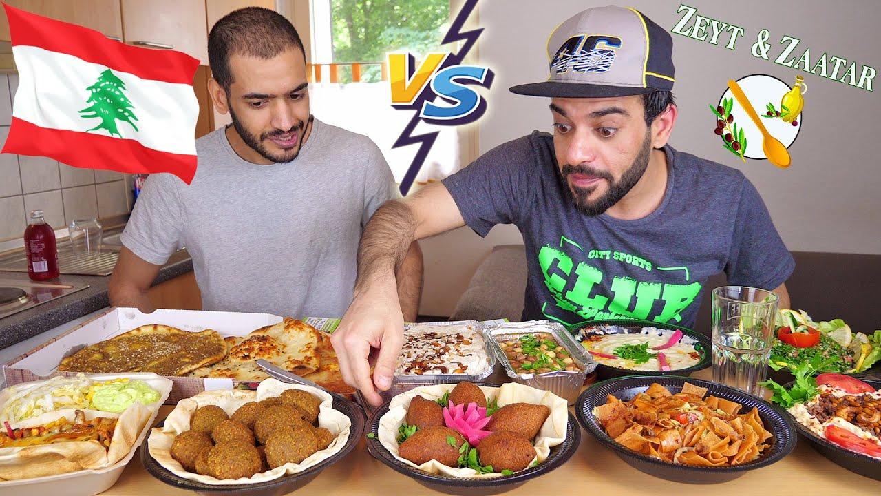 تحدي اكل سفرة لبنانية من مطعم زيت وزعتر - جربنا الاكل اللبناني لاول مرة ! Lebanese Food Challenge
