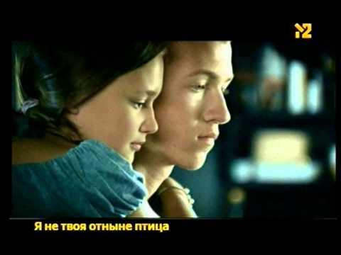 Юлия Началова - Я не твоя (с субтитрами караоке)