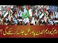 MQM London Powefull Jalsa Kar Sakegi | Awaz | SAMAA TV | Best Clip | 18 Jan 2017