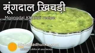 Moong Dal Khichdi Recipe | Rice with Yellow Lentil