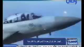 تقرير عن انهيار حلم إيران بتكوين امبراطورية فارسية