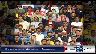 Ahsan Iqbal Joota Club Mein Shamil