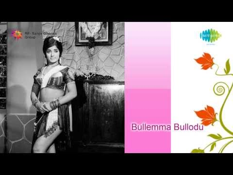 Bullemma Bullodu | Amma Annadhi song
